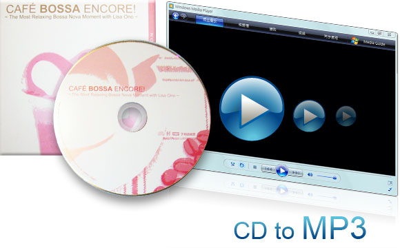 Windows Media Player WMA to MP3